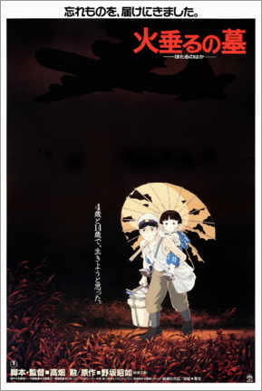 Lærredsbillede  Grave of the Fireflies (Japanese) - Entertainment Collection