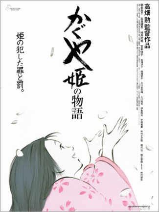 Selvklæbende plakat  The Tale of the Princess Kaguya (Japanese) - Entertainment Collection
