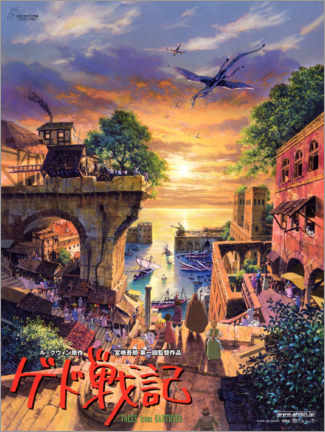 Galleritryk  Tales from Earthsea (Japanese) - Entertainment Collection