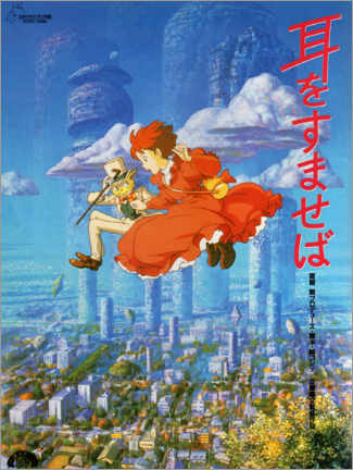 Print på aluminium  Whisper of the Heart (Japanese) - Entertainment Collection