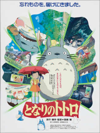 Lærredsbillede  My neighbor Totoro (Japanese) - Entertainment Collection