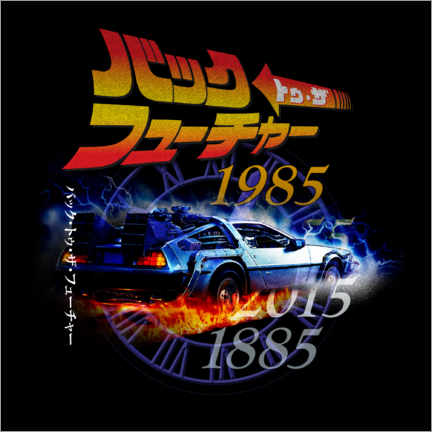 Premium-plakat  Back to the Future (Japanese)