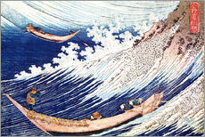 Galleritryk  Fishing Boats at Choshi in Shimosa (Soshu Choshi) - Katsushika Hokusai