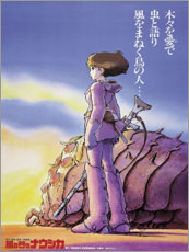 Lærredsbillede  Nausicaä ? fra vindenes dal (japansk) - Entertainment Collection