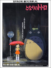 Akrylbillede  Min nabo Totoro - Entertainment Collection