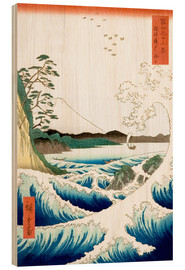 Print på træ  The Sea off Satta in Suruga Province - Utagawa Hiroshige