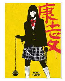 Premium-plakat  Gogo Yubari, Kill Bill - Golden Planet Prints