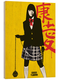 Print på træ  Gogo Yubari, Kill Bill - Golden Planet Prints